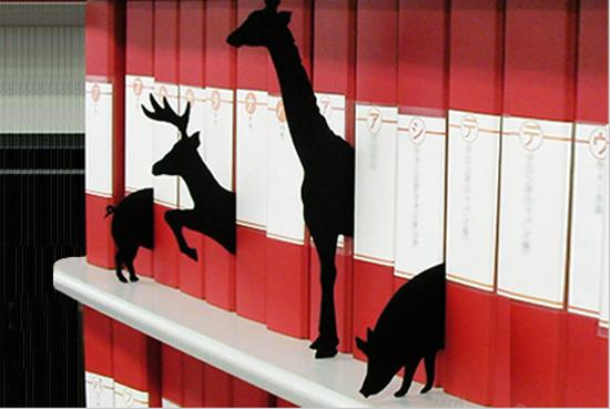 Animal-index-2
