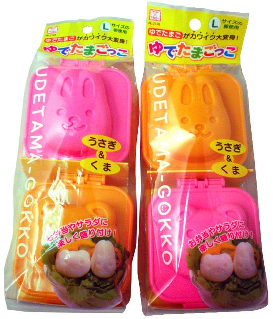Bunny-&-Bear-Egg-Moulds